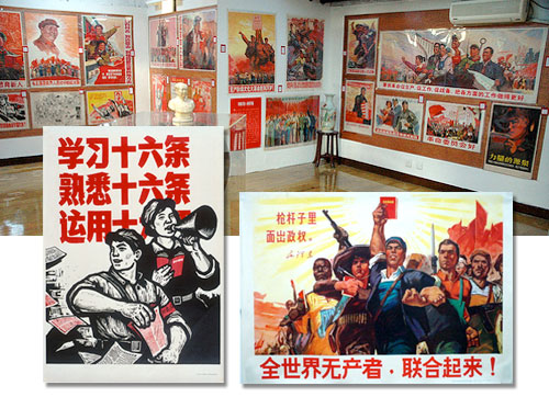 communista-posters-chinese2.jpg